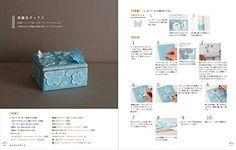 Amazon.co.jp: アイシングクッキーで作る スイーツボックスとミニチュアケーキ: 下迫 綾美: 本