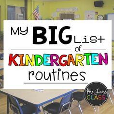 FREE (huge!) list of routines and procedures to teach at the beginning of the year in Kindergarten (and 1st grade, too!)