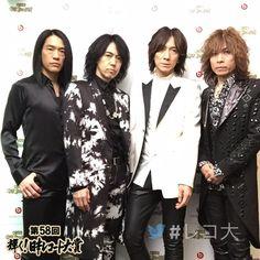 輝く!日本レコード大賞(@TBS_awards)さん | Twitter