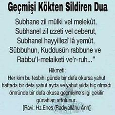 This post was discovered by Ayfer Vurucu. Discover (and save!) your own Posts on Unirazi. Inspirational Quotes From Books, Allah Islam, Magic Words, Verse, Health Quotes, Hadith, Beautiful Words, Cool Words, Prayers