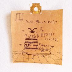 #morning #おはよう #今 #now #自分ビジネス #イラスト #ねこ #猫 #drawint #cat #art #illust #고양이  #일러스트 #ねことぼく #宇宙 #space #instagram Paper Shopping Bag, Bags, Instagram, Decor, Handbags, Taschen, Decorating, Purse, Dekoration