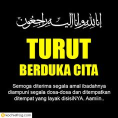 Good Night Prayer, Good Night Quotes, Woman Quotes, Life Quotes, Muslim Greeting, Image Meme, Hijrah Islam, Religion Quotes, Beautiful Quran Quotes