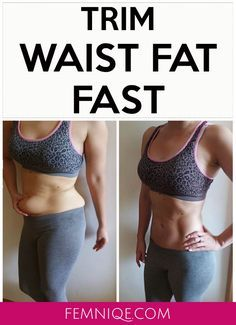 How To Trim Your Waistline Fast | trim waist workout | trim waist exercise