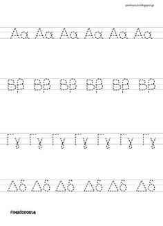 Alphabet Writing Worksheets, Learn Greek, Welding Tips, Greek Language, Learn A New Language, Ancient Greek, Preschool, Teaching, Greek