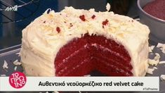Velvet Cake, Red Velvet, Ants, Sweet Recipes, Deserts, Pudding, Sweets, Cookies, Chocolates