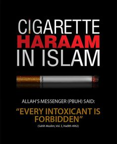 Islam is a religion which defines the complete code of conducts in all domains of life. There has never been anything forced on Muslims which may cause any harm to them. Even if a person tries to do something which is harmful for him at any cost, then it has been declared Haram in Islam. When it comes to smoking,