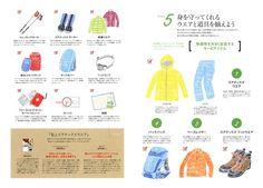 Yukari Kawanaka illustration site: Works---Magazine