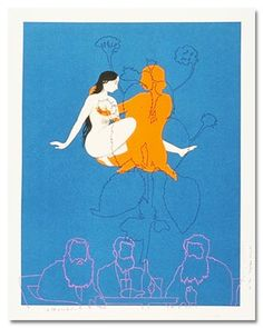 """Nusra Qureshi    Gardens of Desire  2003  lithograph  19.5"""" x 16""""  edition of 50"""