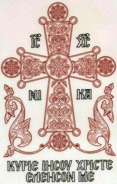 Lord Jesus Christ, have mercy on me. Catholic Art, Religious Art, Cross Pictures, Christian Artwork, Cross Art, Christian Symbols, Byzantine Icons, Orthodox Christianity, Holy Cross