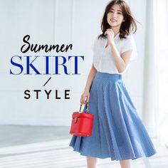 過ごしやすい気候でおしゃれ気分も加速する時期。明るい色や柄、夏らしい素材感などこれからの季節の即戦力になるスカートを、2つのテイストで着まわしました。合わせるアイテムや色のチョイスで雰囲気が変わるスカートは要チェックです。今季ビッグトレンドのギンガムチェックをスカートで取り入れれば、旬なスタイルが手に入る。ネイビーのギンガムチェックは、程よい柔らかさと清潔感でフェミニンなスタイルにピッタリです。刺...