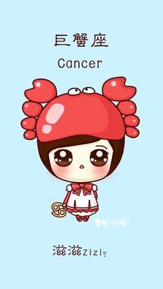 4 Anime Zodiac, Zodiac Art, 12 Zodiac, Zodiac Signs, Cancer Moon, Gemini And Cancer, Taurus And Gemini, Pisces, Love Astrology
