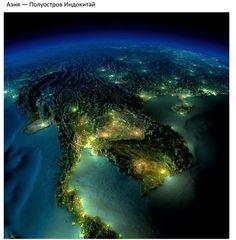 Земля ночью (7 фото)