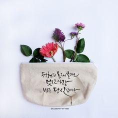 Floral Arrangements, Wedding Flowers, Planter Pots, Reusable Tote Bags, Bloom, Instagram, Tableware, Inspiration, Congratulations Quotes