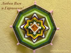 I invite you to an entertaining lesson in the manufacture of Indian mandalas. We try to make decorative eight pointed Indian mandala made of wool and wooden sticks. Sit back,