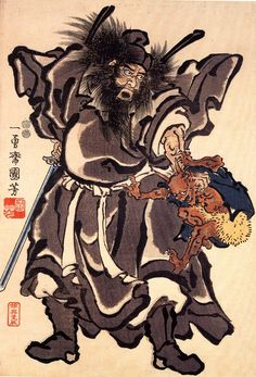 art-centric:  Shoki and Demon, Edo period Utagawa Kuniyoshi, 1850