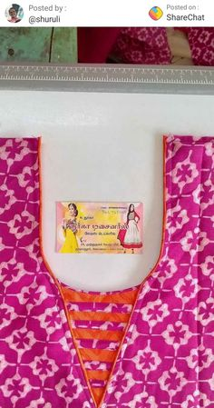 Baby Frock Pattern, Frock Patterns, Churidhar Neck Designs, New Blouse Designs, Geometry Formulas, Sewing, Dressmaking, Couture, Stitching