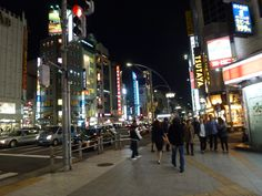 Typical street in UENO