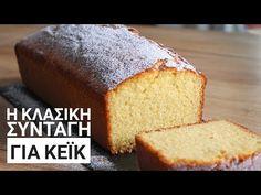 Αφράτο κέικ βανίλιας, μία συνταγή που θα σας την ζητάνε! Greek Desserts, Greek Recipes, Cornbread, Banana Bread, Ethnic Recipes, Youtube, Food, Cakes, Live