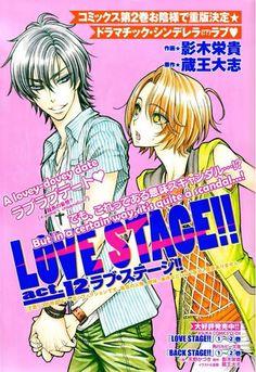 love stage!! manga |
