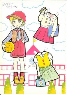 This From Eugenia - MaryAnn - Picasa 웹앨범 Doll Japan, Paper Dolls Printable, Japanese Paper, All Paper, Retro Toys, Paper Toys, Manga, Old Toys, Free Paper