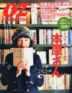 OZ magazine (オズ・マガジン) 2010年 11月号 [雑誌] , http://www.amazon.co.jp/dp/B00454W5J6/ref=cm_sw_r_pi_dp_fVx-sb0HQ5F2C