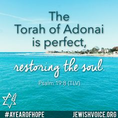 Sharing the Gospel of Yeshua (Jesus) to the Jew first and also to Gentiles. Learn about Messianic Judaism, Rabbi Jonathan Bernis, medical missions and more. Messianic Judaism, Scripture Of The Day, Telling Stories, Torah, Close To My Heart, Be Perfect, Good News, Ministry, Psalms