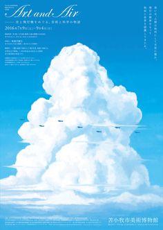 Art and Air - Takasuke Onishi and Jun Yamaguchi (Direction Q)