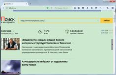 Since yesterday, my browser has opened page randomly via the site 12kotov.ru. Now new software was installed prior to the problem other than a flash update. I was not able to prevent this occurring even I had antivirus software on computer. I also tried other tools to remove but some of them did not even detect this virus. Other detects and but were not able to get rid of it for me as it came back again after removal. How can I stop it from hijacking my Chrome sessions?