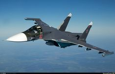 Vídeo: Sukhoi Su-34 Fullback