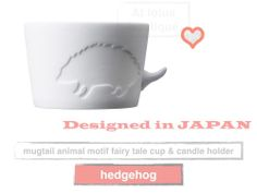 Mini cup candle light holder fairy tale animal kingdom - hedgehog design