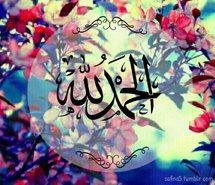 Ghazi Abdul Qayyum Shaheed » MyMFB - Facebook Alternative