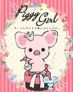 Piggy Girl with perfume!