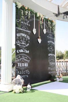 Выездная церемония, оформление свадьбы Одесса:)