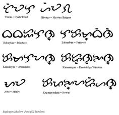 These are the tattoos that my character June de Castro from SWORD has. Each is a Tagalog word with special significance to June, written in baybayin, th. Filipino Words, Filipino Art, Filipino Culture, Chris Garver, Tribal Tattoo Designs, Word Tattoos, Body Art Tattoos, Calf Tattoos, Forearm Tattoos