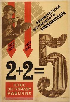 'Arithmetics' propaganda poster, 1931 by Yakov Guminer