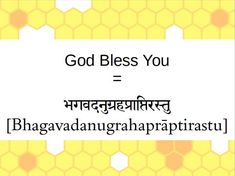 God Bless You in Sanskrit While conversing with somebody, we often come across this phrase if we wish to convey God's blessings on somebody: God Bless You. Sanskrit Quotes, Sanskrit Mantra, Sanskrit Tattoo, Vedic Mantras, Hindu Mantras, Sanskrit Words, Thai Tattoo, Maori Tattoos, Tribal Tattoos