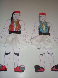 25η Μαρτίου My Boys, Ronald Mcdonald, Anime, Fictional Characters, Greek, Education, Textile Art, Weddings, My Children
