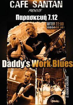 ή 7 Δίοί μό Αήνs Work Blues! Sigma Kappa, Theta, Working Blue, Dj Party, Blue Band, Blues, Daddy, Fathers