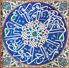 """Buy Islamic mosque tiles with Arabic calligraphy in Iran, Isfahan"" Turkish Art, Tiles Texture, Islamic Calligraphy, Tile Art, Ceramic Plates, Tile Patterns, Arabesque, Islamic Art, Mosaic"