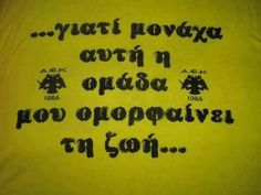 . First Love, Greek, Spirit, Humor, The Originals, Wallpaper, Athens, Greek Language, Humour