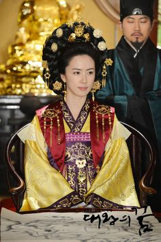 The King's Dream (Hangul: 대왕의 꿈;RR: Daewang-ui Kkum) is a South Koreantelevision series that aired on KBS1 for 70 episodes. Kim Chunchu is the grandson of King Jinji, but when his grandfather is overthrown, Chunchu is denied the chance to become a successor to the throne of Silla. He later meets Kim Yushin, and the two men begin a friendship. Chunchu later becomes King Muyeol, the 29th Korean monarch who leads the unification of three ancient kingdoms - Goguryeo, Baekje and Silla, while Kim… Korean Hanbok, Korean Dress, Korean Outfits, Korean Traditional Dress, Traditional Fashion, Traditional Dresses, Korea Fashion, Girl Fashion, Court Dresses