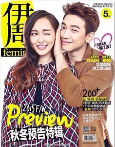 @29rain #Rain #jungjihoon Tiffany and Rain for #DiamondLover