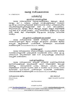 kerala hse plus one computer science Home uncategorized dhsekerala 12th model papers -2018 kerala 12th vhse +1 / +2  political science computer application (commerce)  kerala ( dhse ) plus one .