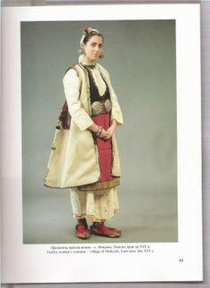 Festive dress, Lom region. Album by Anita Komitska