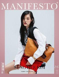 ASIAN MODELS BLOG: MAGAZINE COVER: Sung Hee Kim for (HK) Manifesto Magazine, October 2013