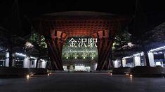 金沢の夜景 -Kanazawa Night view Museum-