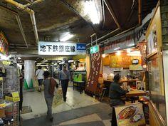東京メトロ銀座線浅草駅地下街。1953年に完成した地下街。2011年6月撮影 台東区浅草(2)