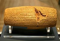 The Cyrus Cylinder, regarding King Cyros's treatment of religion, which is significant to the books of Chronicles,Ezra and Nehemiah.List of artifacts significant to the Bible - Wikipedia, the free encyclopedia