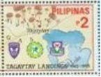 Stamp: End of World War II - 50th Anniversary (Philippines) (End of World War II - 50th Anniversary) Mi:PH 2596