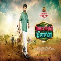 Namma Veettu Pillai Songs Namma Veettu Pillai Mp3 Download Namma